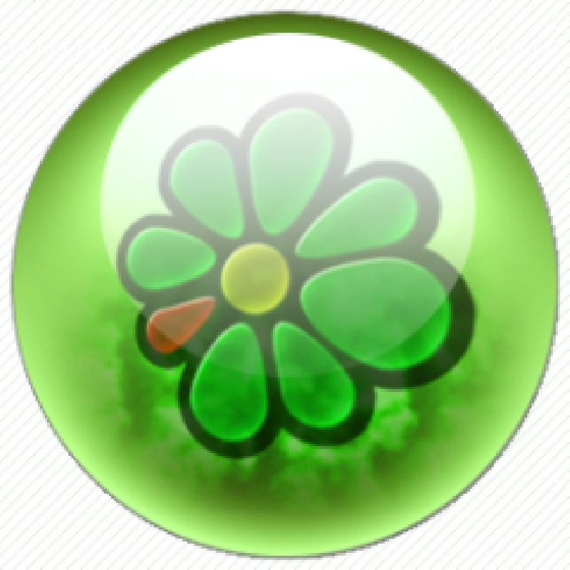 ICQ - самая популярная бесплатная программа, предназначена для